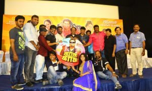 Kasu Mela Kasu Audio Launch Stills
