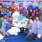 Pathungi Paayanum Thala Audio Launch Stills