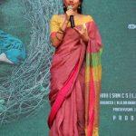 Karu Audio Launch Stills