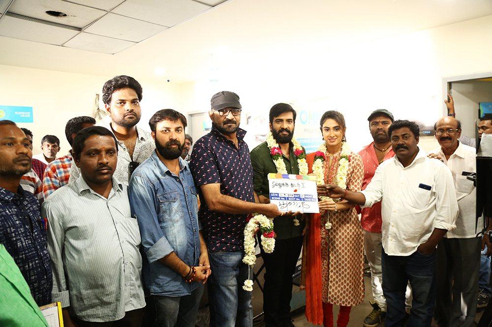 New Tamil Movie Teaser