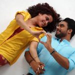 Abhiyum Anuvum Movie Stills