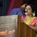 Antony Movie Audio Launch Stills