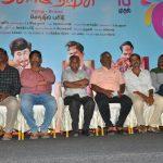 Arivukolunthuha Movie Press Meet Stills