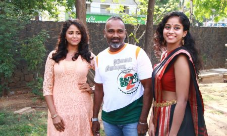 Goli Soda 2 Press Meet Stills
