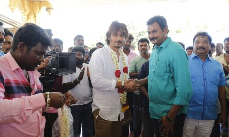 Gypsy Tamil Movie Launch Photos