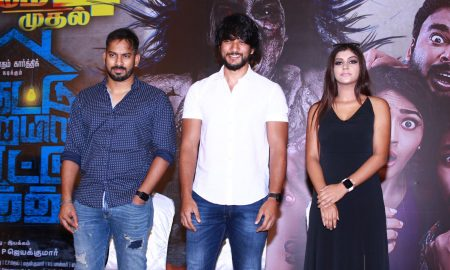Iruttu Arayil Murattu Kuthu Press Meet Photos