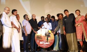 Junga Audio Launch Stills