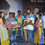 Kaa Movie Pooja Stills