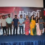 Kaali Movie Press Meet Photos