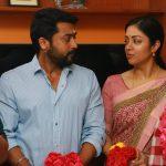 Kaatrin Mozhi Movie Pooja Stills