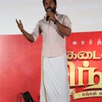 Kadaikutty Singam Audio Launch Stills
