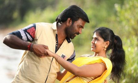 Kadhal Enaku Romba Pidikum Movie Stills