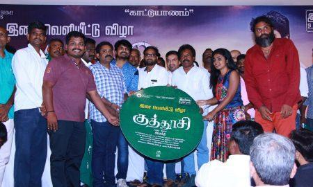 Kuthoosi Movie Audio Launch Stills