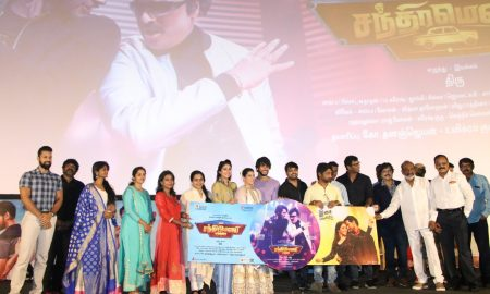 Mr Chandramouli Audio Launch Stills