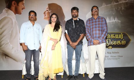 Nadigaiyar Thilagam Press Meet Stills