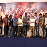 Nungambakkam Movie Trailer Launch Photos