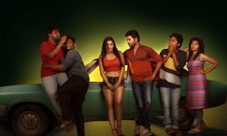 Odavum Mudiyathu Oliyavum Mudiyathu Movie Images