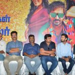 RK Nagar Movie Audio Launch Photos