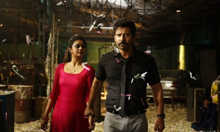 Saamy Square Movie Images