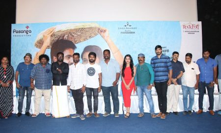 Sema Movie Press Meet Stills