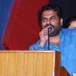 Thodraa Audio Launch Stills