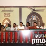 Traffic Ramasamy Audio Launch photos