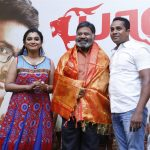 Yaalee First Look Launch Stills