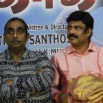 Chennai to Bangkok Audio Launch Photos