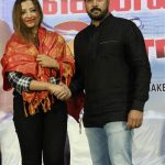 Chennai to Bangkok Audio Launch Photos