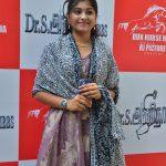 Dr.S.Anitha MBBS Movie Pooja Stills