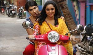RK Nagar Movie Stills