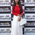 Traffic Ramaswamy Movie Teaser Launch Stills