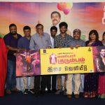 Maniyar Kudumbam Audio Launch Stills
