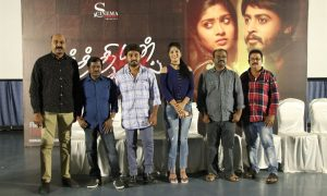 Parthiban Kadhal Movie Press Meet Stills