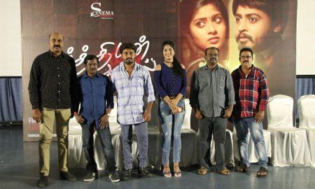 Parthiban Kadhal Movie Press Meet Stills