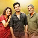 Hello Movie HD Photos