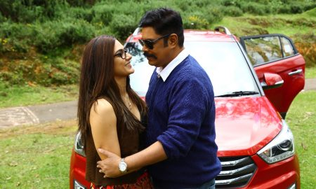 Iruttu Movie Stills