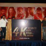 Un Kadhal Irundhal Audio Launch Stills