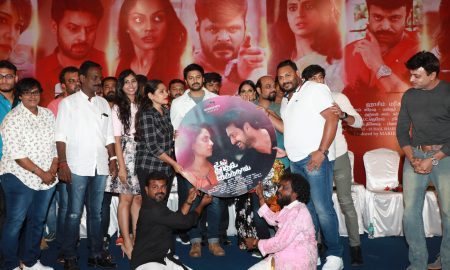 Un Kadhal Irundhal Audio Launch Stills
