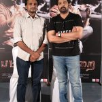 Pattarai Movie Press Meet Photos
