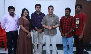 Maggy Movie Trailer & Audio Launch Stills