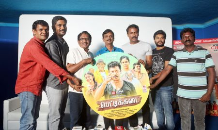 Pettikkadai Audio Launch Stills