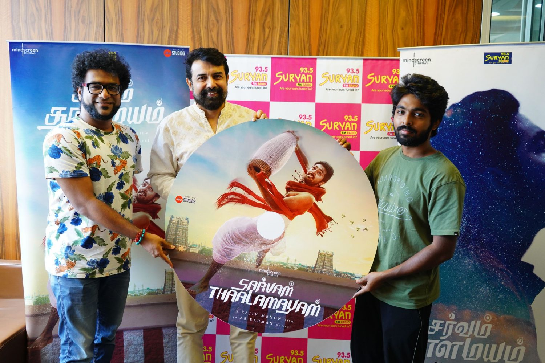 Sarvam Thaala Mayam Single Track launch at Suryan FM