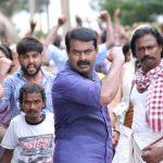 Thavam Movie Stills