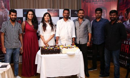 Vella Raja Web Series Launch Stills