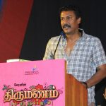Thirumanam Movie First Look Launch Stills