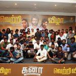 Kanaa Movie Success Meet HD Photos