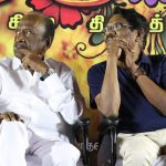 Thirumanam Audio Launch Stills