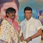 Aal Illatha Oorla Annanthaan MLA Audio Launch Photos