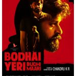 Bodhai Yeri Budhi Maari Movie Stills